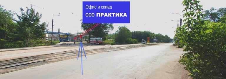 Схема проезда до ООО «Практика»